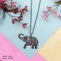 گردنبند خاص فیل