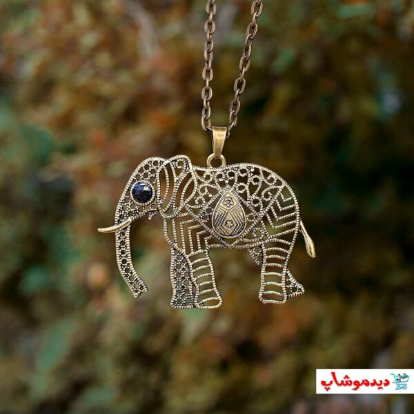 گردنبند فيل