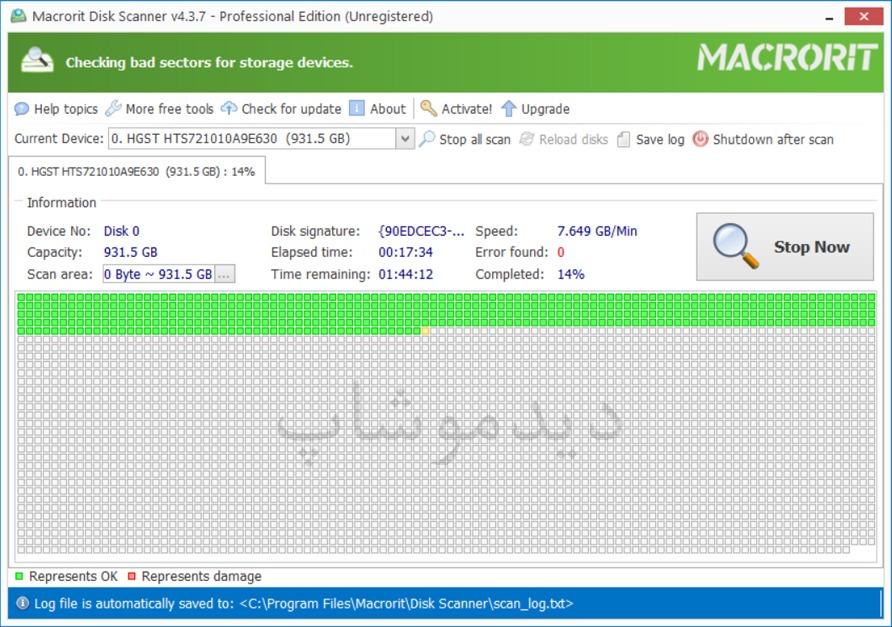 نرم افزار Macroit
