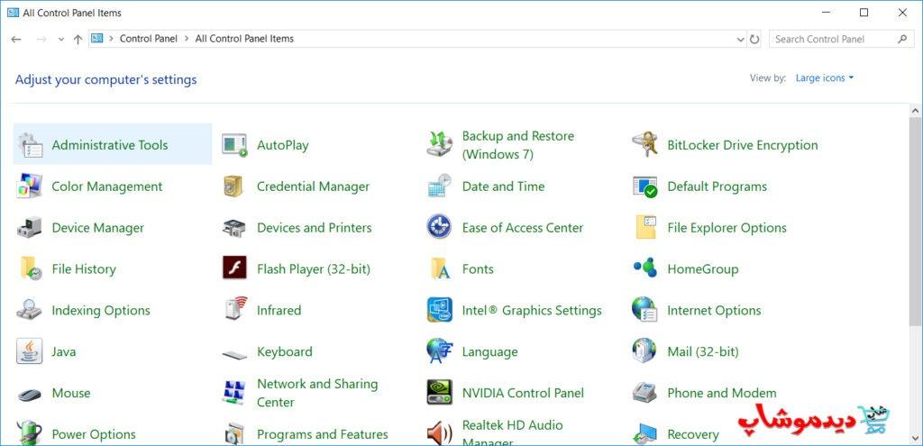 ویندوز 10 آموزش نصب