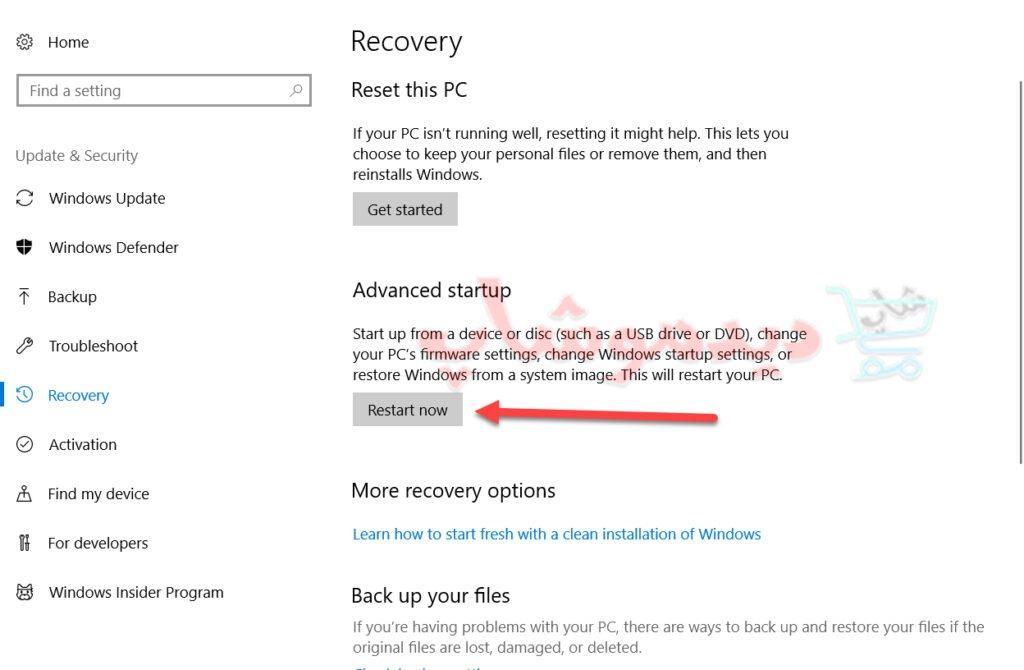 فعالسازی safe mode با استفاده از ابزار recovery ویندوز 10