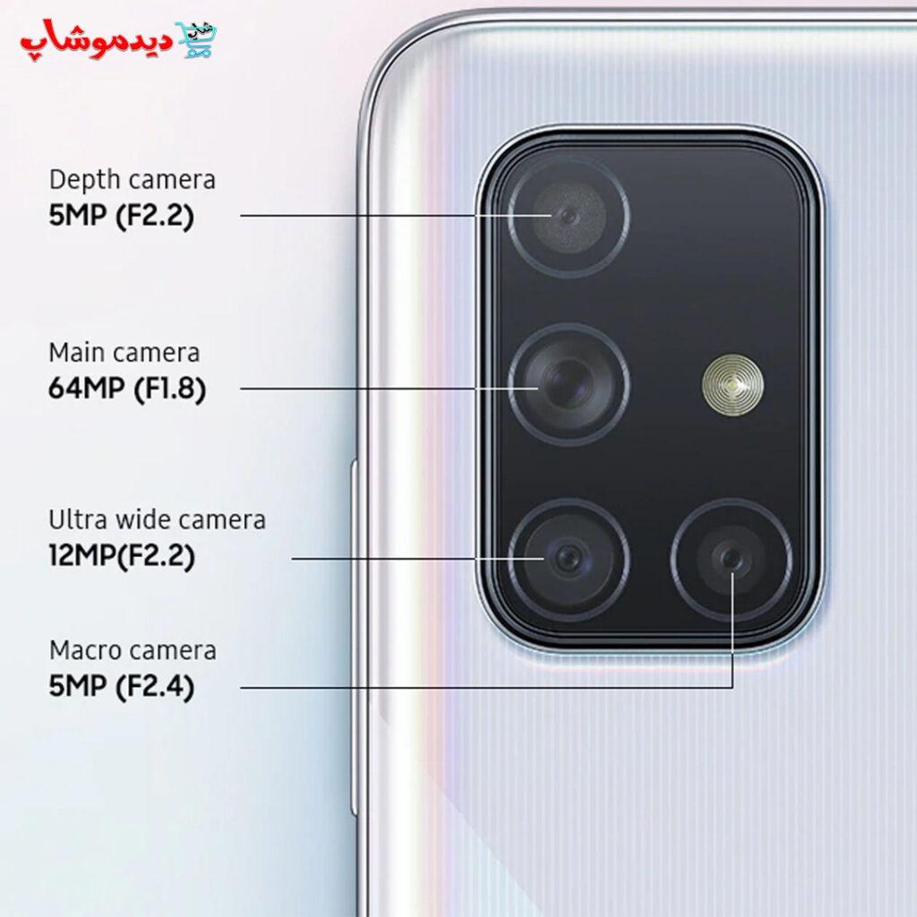 دوربین گوشی موبایل گلکسی A71