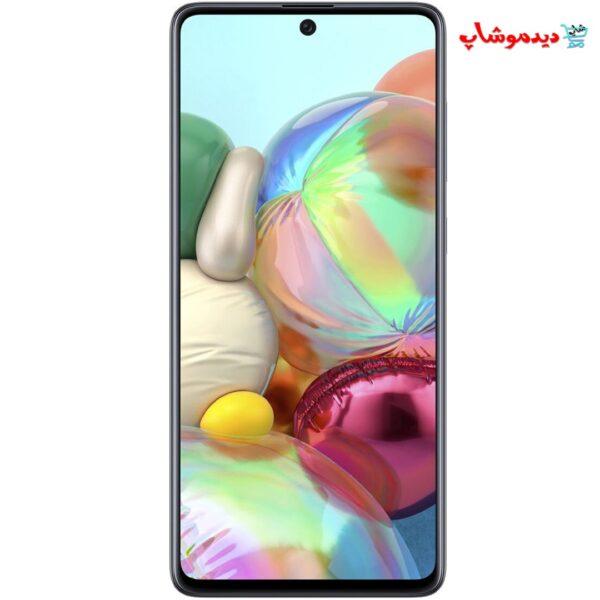 گوشی موبایل سامسونگ Galaxy A71