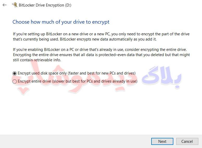 نحوه رمزگذاری روی درایو کامپیوتر