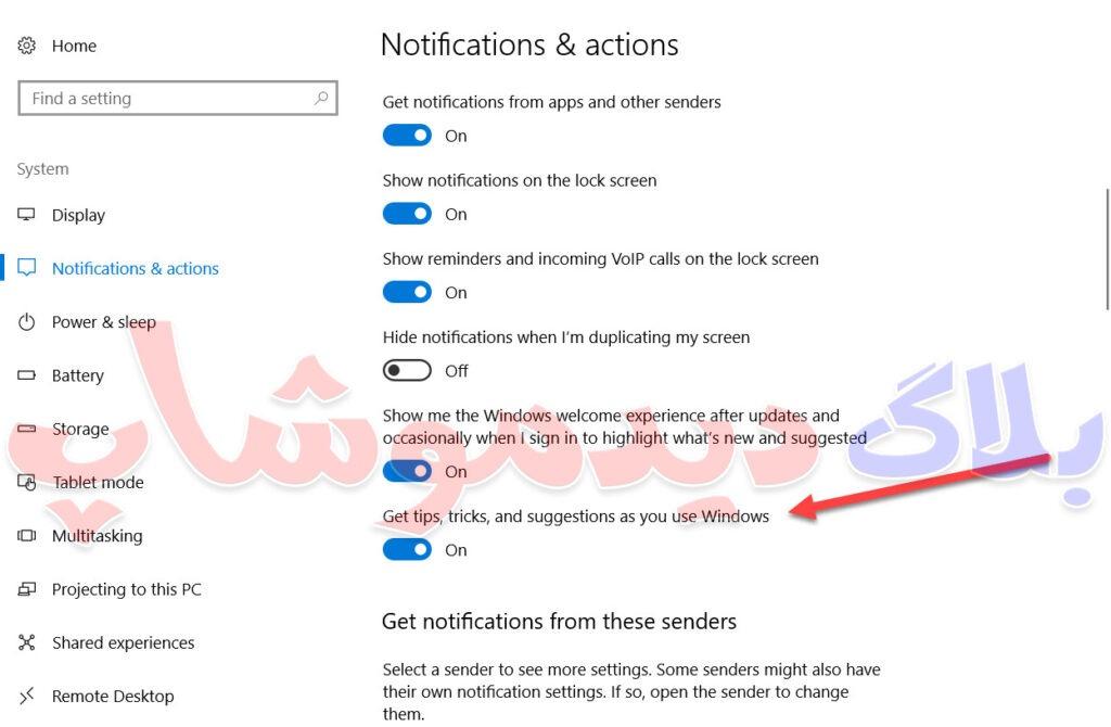 غیرفعال کردن windows Tips