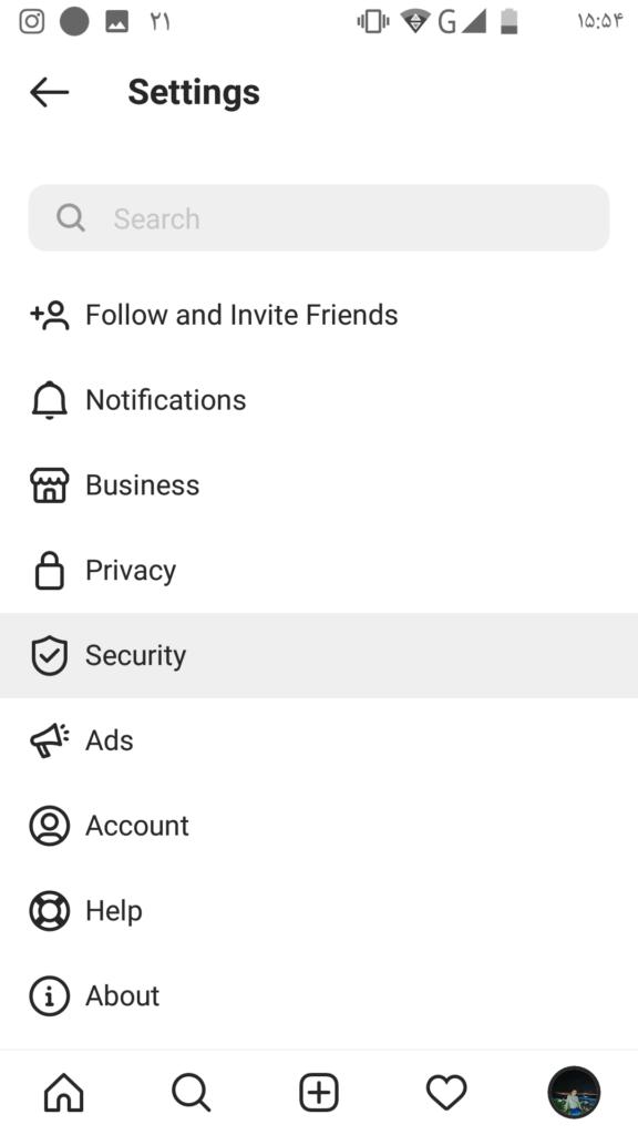 security instagram