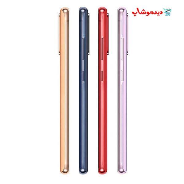 گوشی موبایل گلکسی S20 Fe
