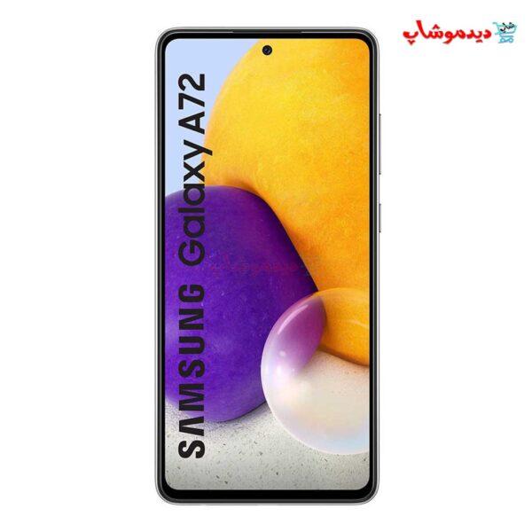 گوشی موبایل سامسونگ Galaxy A72 ظرفیت 256 با رم 8