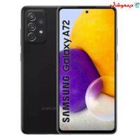 موبایل سامسونگ Galaxy A72
