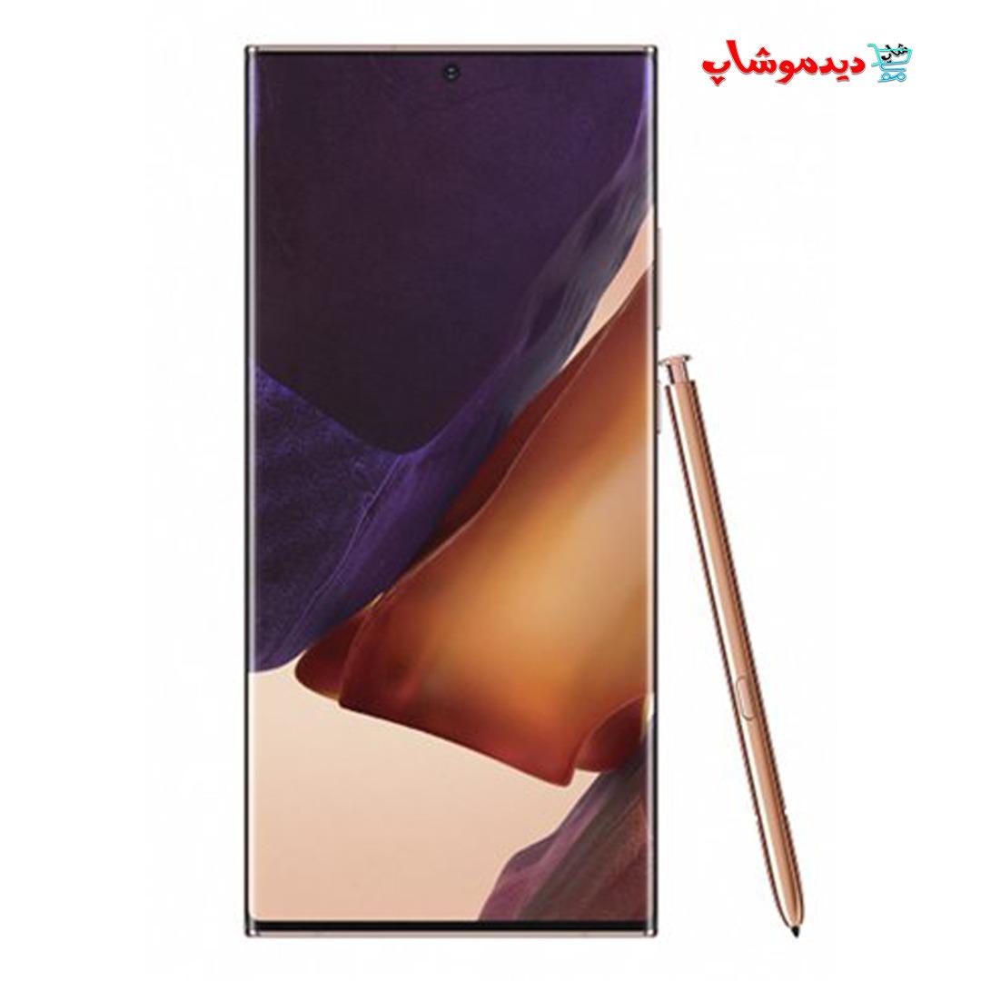 گوشی موبایل سامسونگ Galaxy Note 20 Ultra 5G ظرفیت 256GB