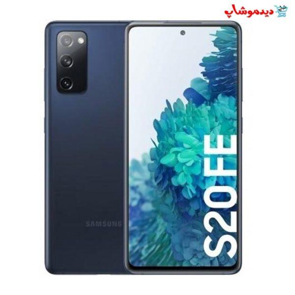 گوشی موبایل سامسونگ Galaxy S20 FE