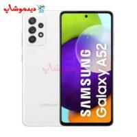 گوشی A52 5G