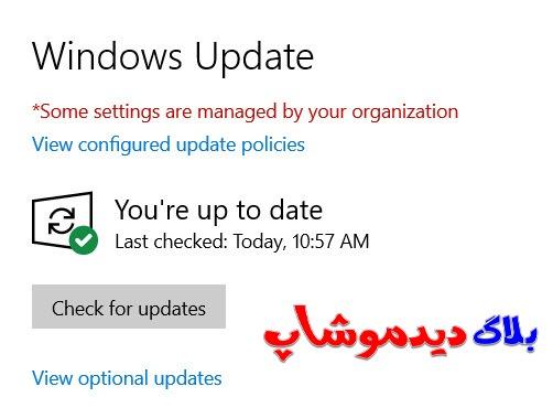 غیر فعال کردن آپدیت ویندوز 10