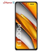 گوشی موبایل شیائومی مدل POCO F3 5G ظرفیت 256GB و رم 8GB