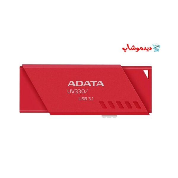 فلش مموری ای دیتا مدل uv330 128GB