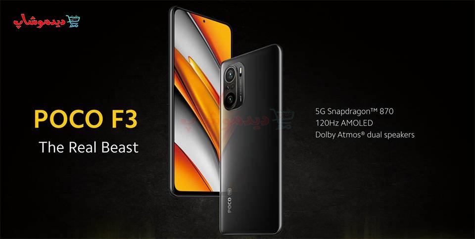 گوشی شیائومی POCO F3 5G ظرفیت 128GB و رم 6GB
