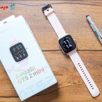 خرید ساعت هوشمند GTS 2 mini