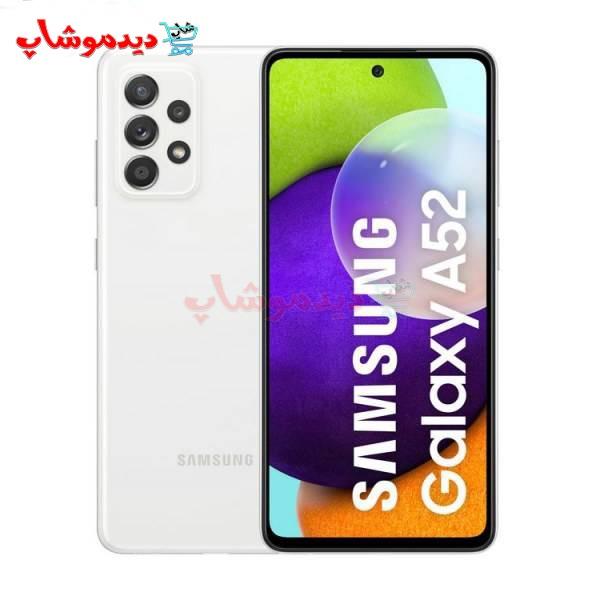گوشی موبایل سامسونگ مدل A52 ظرفیت 128GB و رم 8GB
