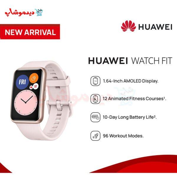 خرید ساعت هوشمند هواوی مدل watch fit